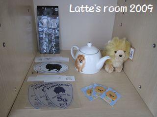 latte-919.jpg