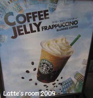 latte-976.jpg