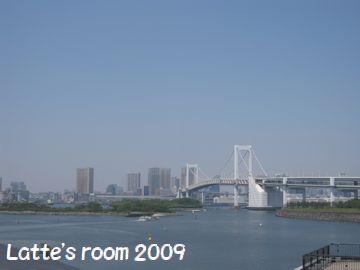 view-227.jpg