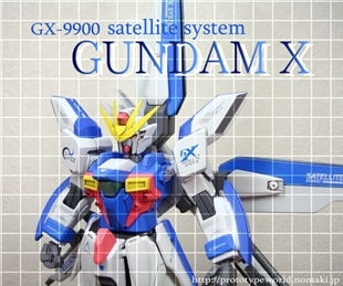 GundamX.jpg
