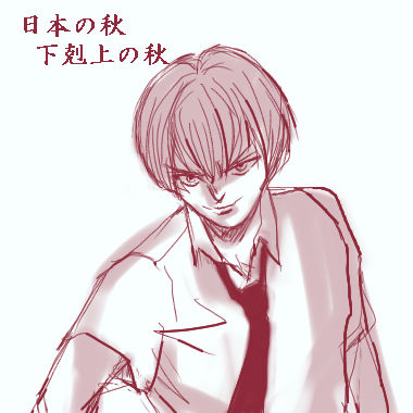 wakashi.jpg