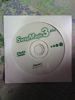SwapMagic