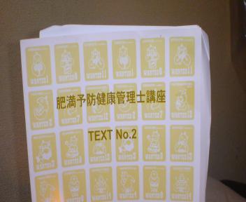 20080219035321_convert_20080219062522.jpg