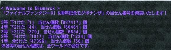 WS294_02.jpg