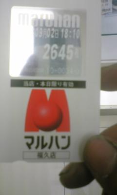 DVC0902.jpg