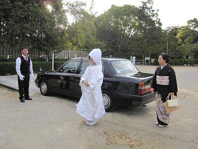 花嫁タクシーで伊弉諾神宮到着