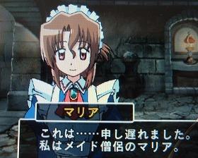 naito2.jpg