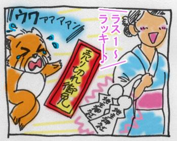 2007七夕祭り1