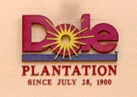 ドールプランテーションロゴ