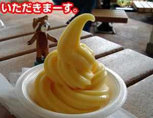 DolePlantationパイナップルアイス