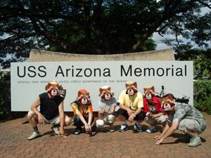 アリゾナ記念館石碑