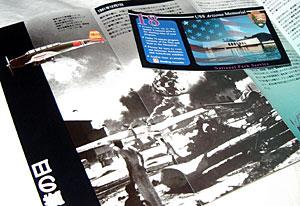 パールハーバー アリゾナ記念館パンフとチケット