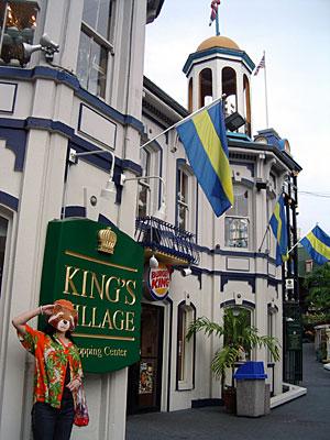 King's Village キングス ヴィレッジ 入り口