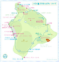 ハワイ島観光スポット地図