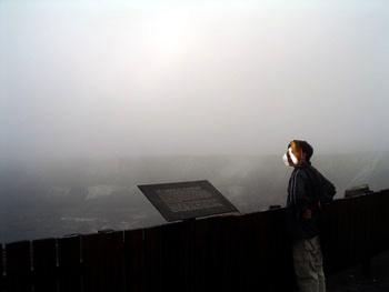 ハレマウマウ火口 展望台