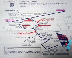 キラウエアマップ 詳細