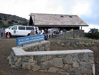マウナケア山頂 星空観測ツアーレポ オニヅカビジターセンター