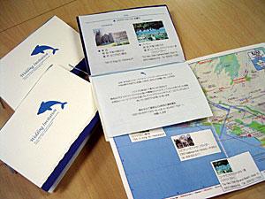 ハワイ挙式招待状 表紙