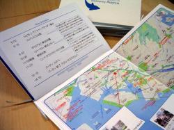 ハワイ挙式招待状 タイムスケジュールと地図