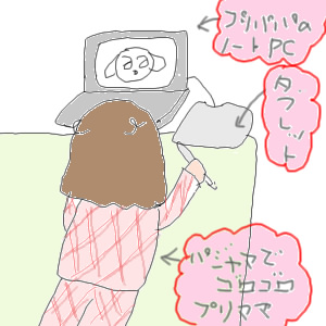 IMG_000006.jpg