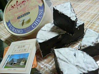 イカ墨チーズ