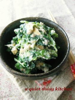 小松菜の豆腐チーズ和え.2