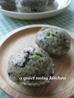 青菜のごま塩蒸しごぱん