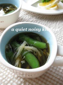 スナップエンドウの即席スープ
