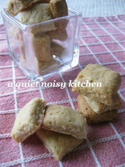 キューブクッキー