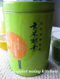 玄米酵素の缶