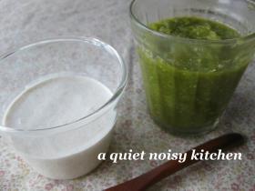 生玄米豆乳ヨーグルトと青汁