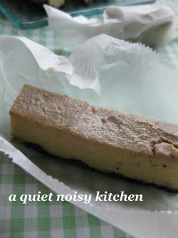 ベジなスティックチーズケーキ・紙包み