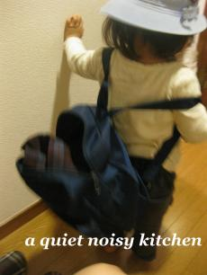 まねっこR・幼稚園