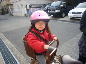 優花自転車