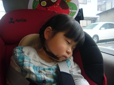 優花居眠り