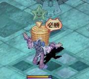 090620紫苑君卍