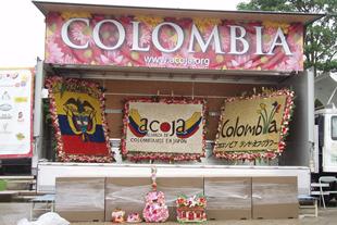 2007,7.20お台場にてコロンビア独立記念日を祝して!