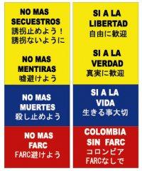 FARCなしで!!