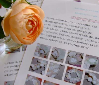 DSCF6996.jpg