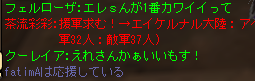awawawawa.png