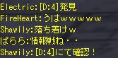 onigokko4.png