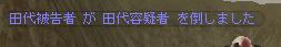 tasiro.png