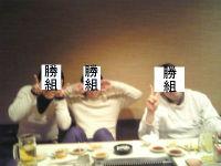 img20080120_2.jpg