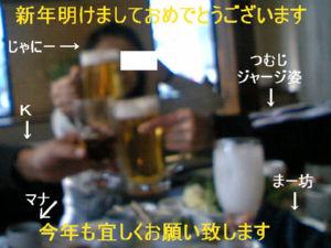 shougatu.jpg