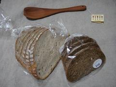 スパチュラとponsheのパン