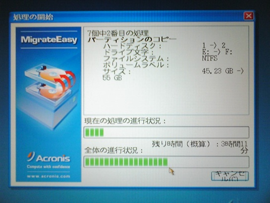 20070721181228_R.jpg