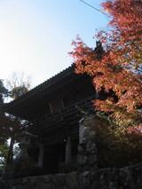 竹林寺正門