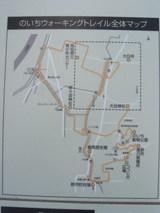 野市トレイルウォーキングマップ