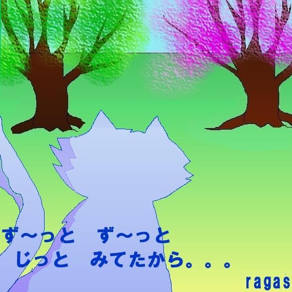 ragas02042.jpg