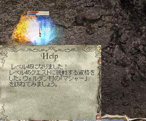 060718_5.jpg